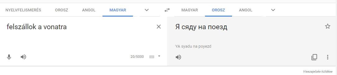 Gépi fordítás